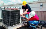 Разновидности систем промышленной вентиляции