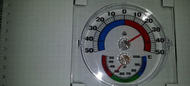 На сколько включать увлажнитель воздуха
