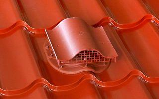 Как организовать выход вентиляции для металлочерепицы