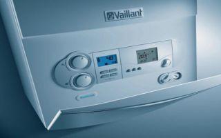 Разновидности настенных газовых котлов Vaillant