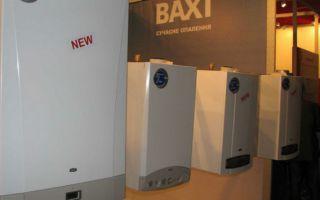 Особенности конструкции настенных газовых котлов Baxi