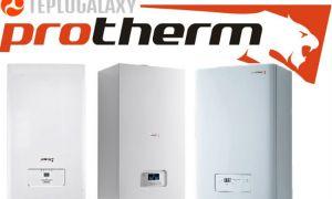 Модельный ряд газовых котлов Protherm