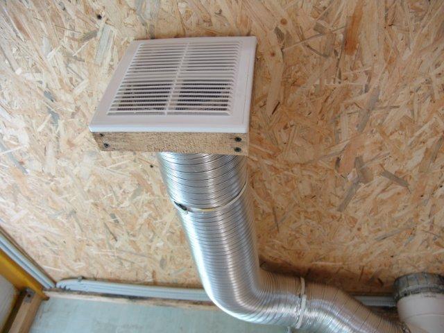 Несложная система с вентилятором