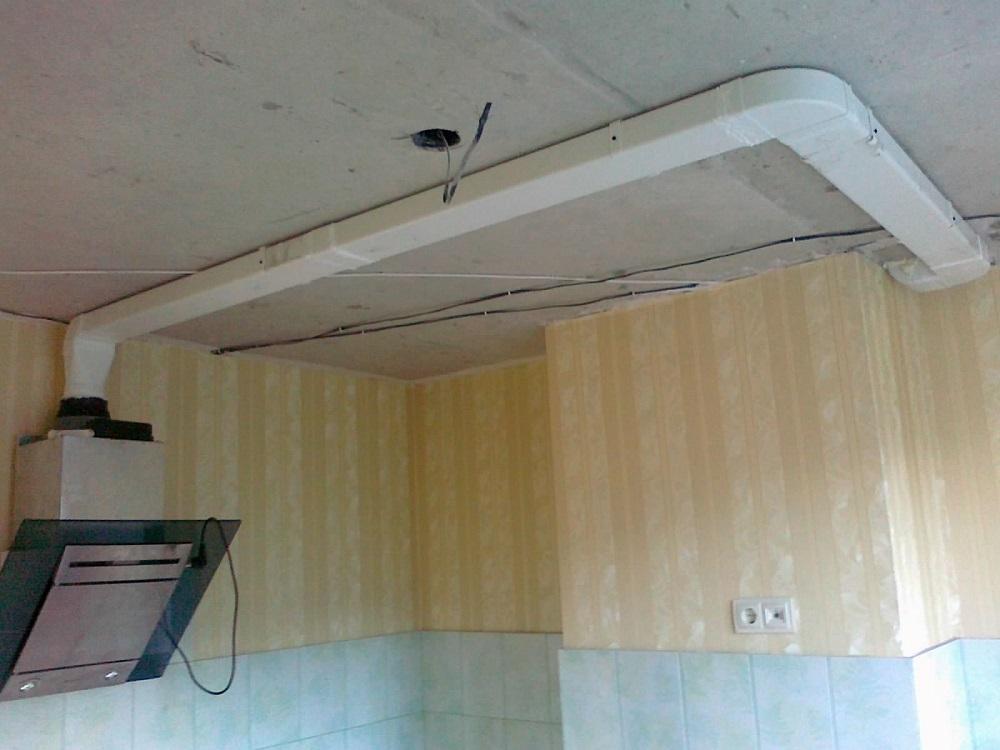 Воздуховоды для малогабаритной квартиры