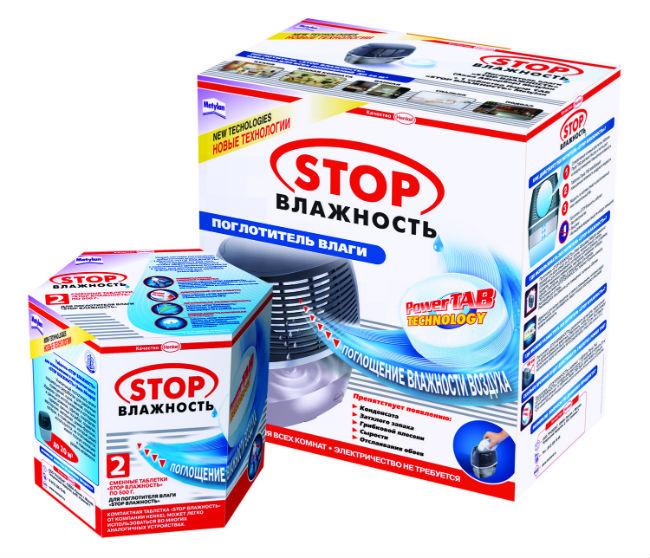 Абсорбирующие таблетки stop влажность