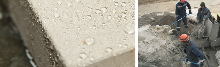 Гидротехнические бетонные составы