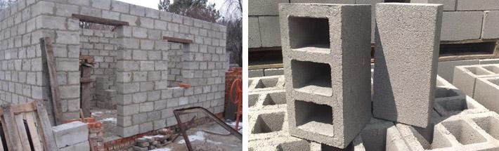 Использование шлакоблоков в строительстве