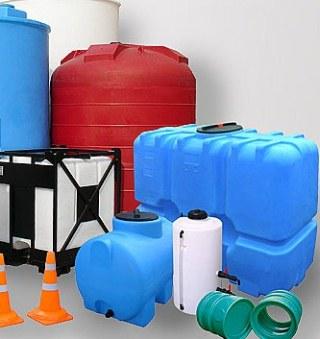 Пластиковые топливные емкости